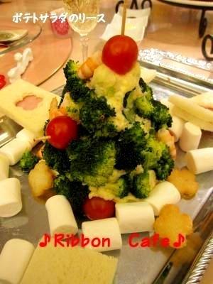クリスマスに!ポテトサラダツリー