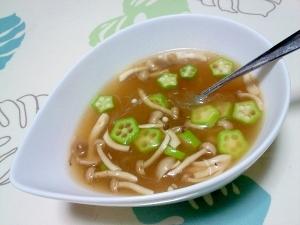 黒酢春雨スープ++