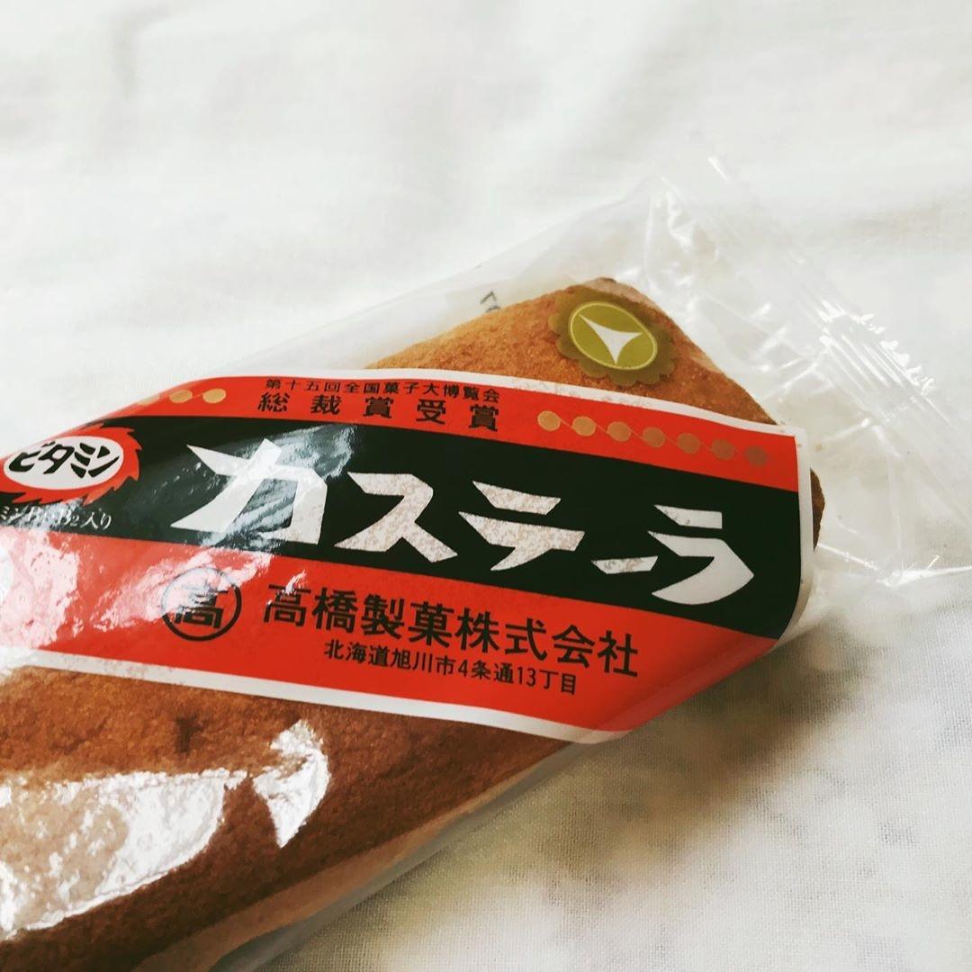 --@北海道