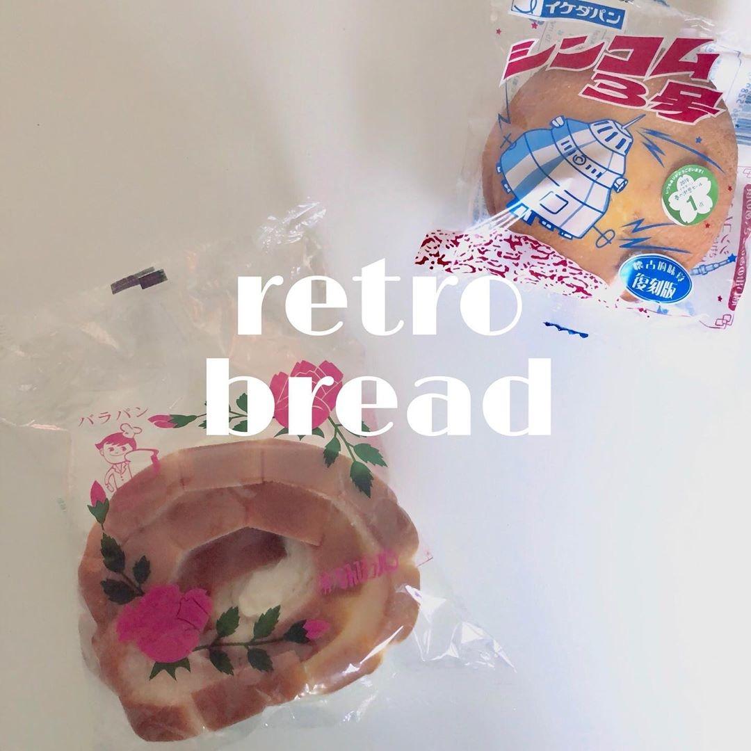 全国のご当地「袋パン」図鑑