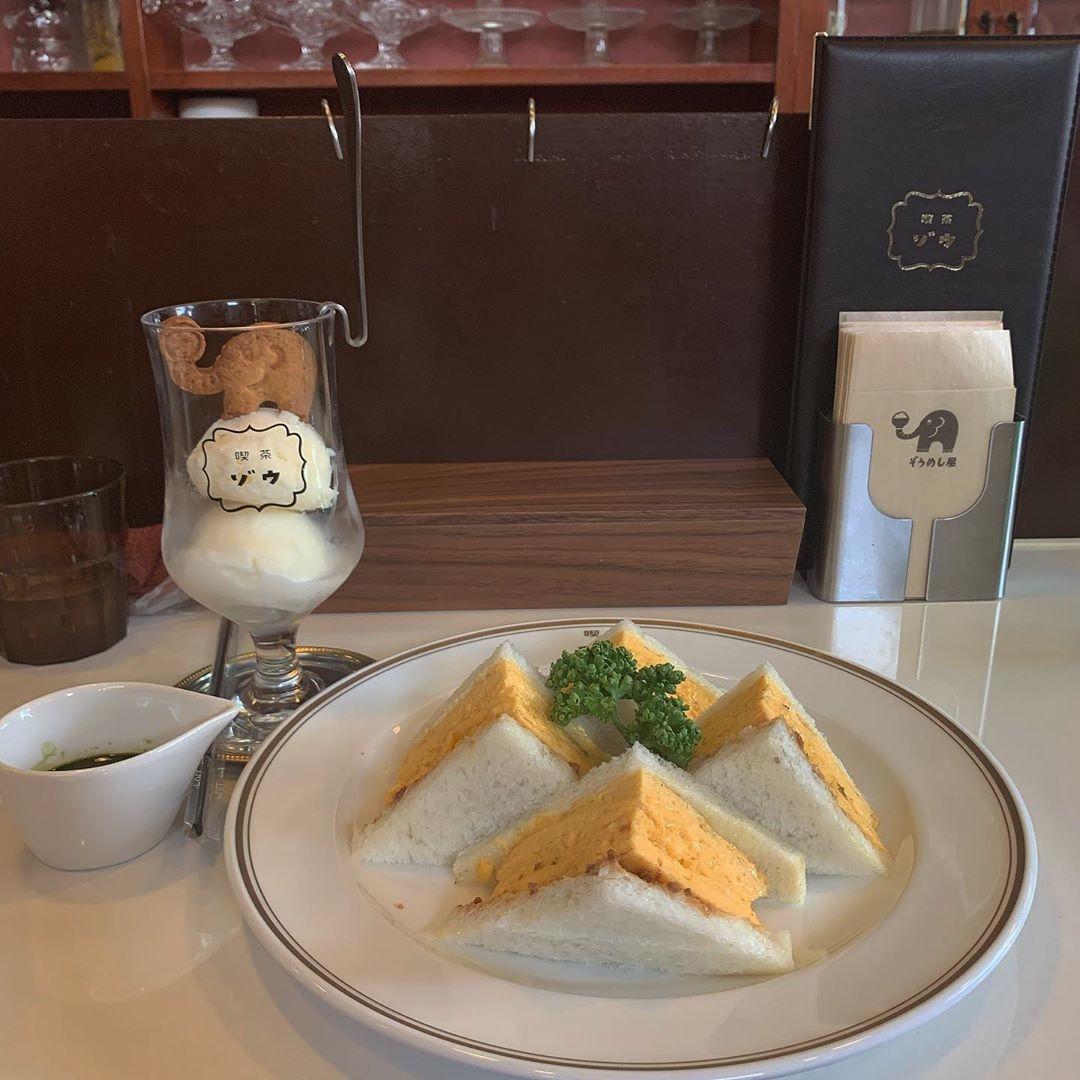 ○喫茶ゾウ 京都