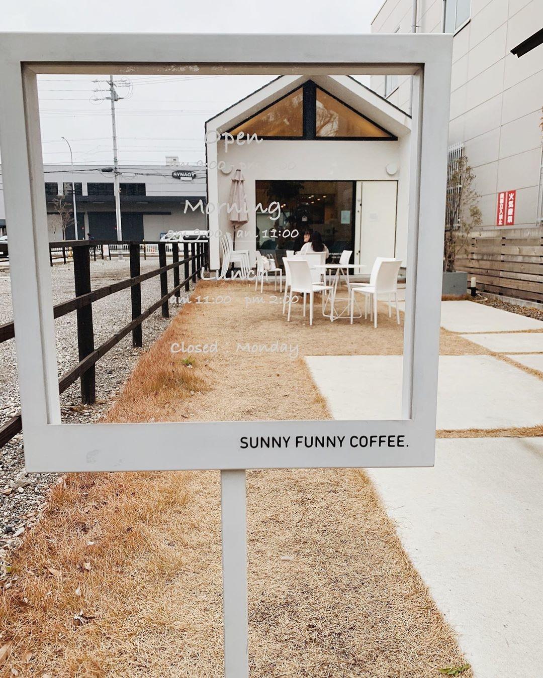 Sunny Funny Coffee