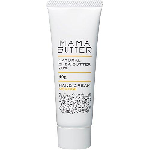 ママバター ハンドクリーム オレンジ