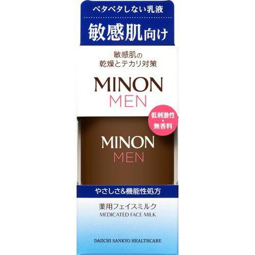 薬用フェイスミルク(医薬部外品)