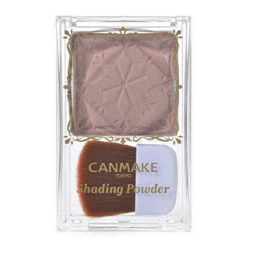 CANMAKE(キャンメイク) シェーディングパウダー 04 アイスグレーブラウン