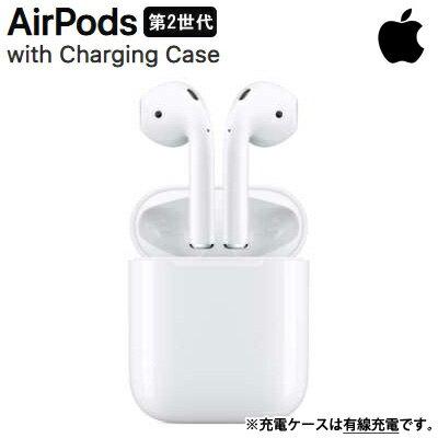 AirPods 充電ケース付き