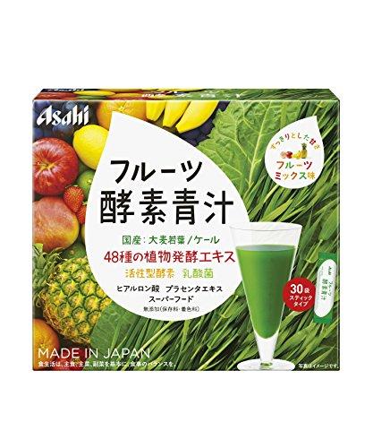 フルーツ酵素青汁