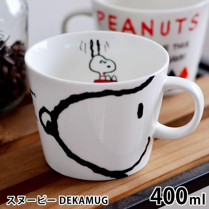 スープカップ スヌーピー