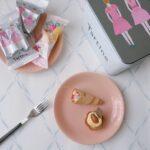 東京で買えるかわいい手土産が大集合!ささやかな気持ちが伝わるとっておきの5選