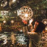 幻想的な和を感じる、光の園。和風イルミネーションで日本の伝統文化を楽しもう♡