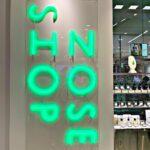こんなの初めて!まるで未知との遭遇をくれる博物館「NOSESHOP」の様々な香り