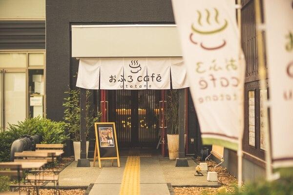 埼玉:たまアリでのイベント時にも◎