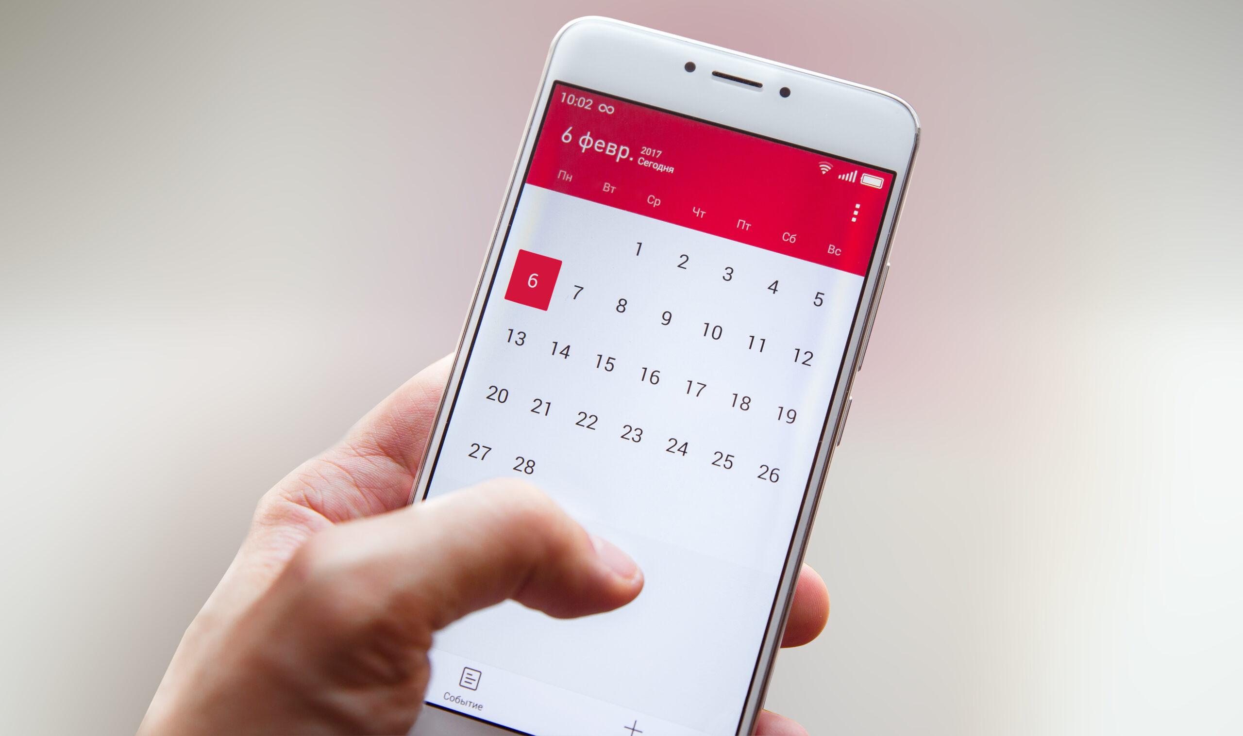 アプリで管理すれば、柔軟な予定変更が可能に