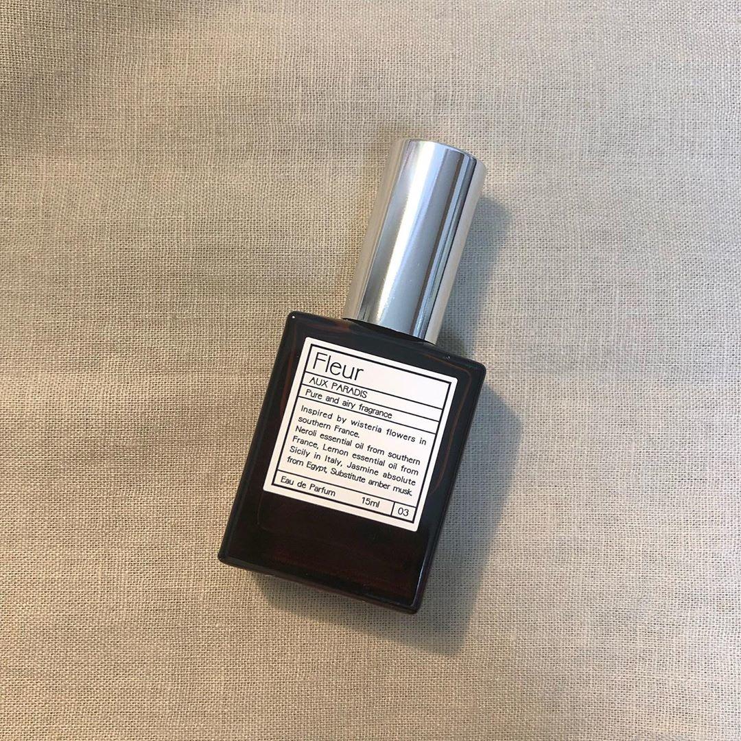 香水は持ち運びやすいサイズをチョイス