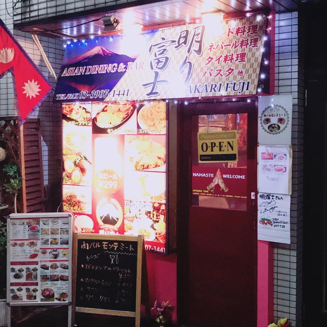 【十条】明り富士