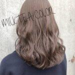ミルクティーカラーの髪の毛