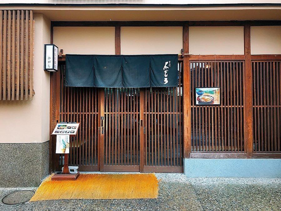 2:不むろ茶屋<石川>