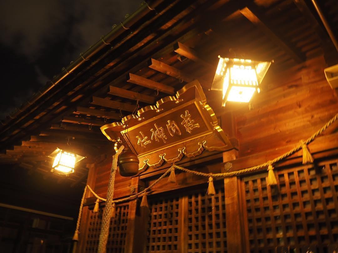 【山形県】荘内神社