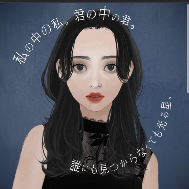 KATE(#ウワヌリアトリエ)