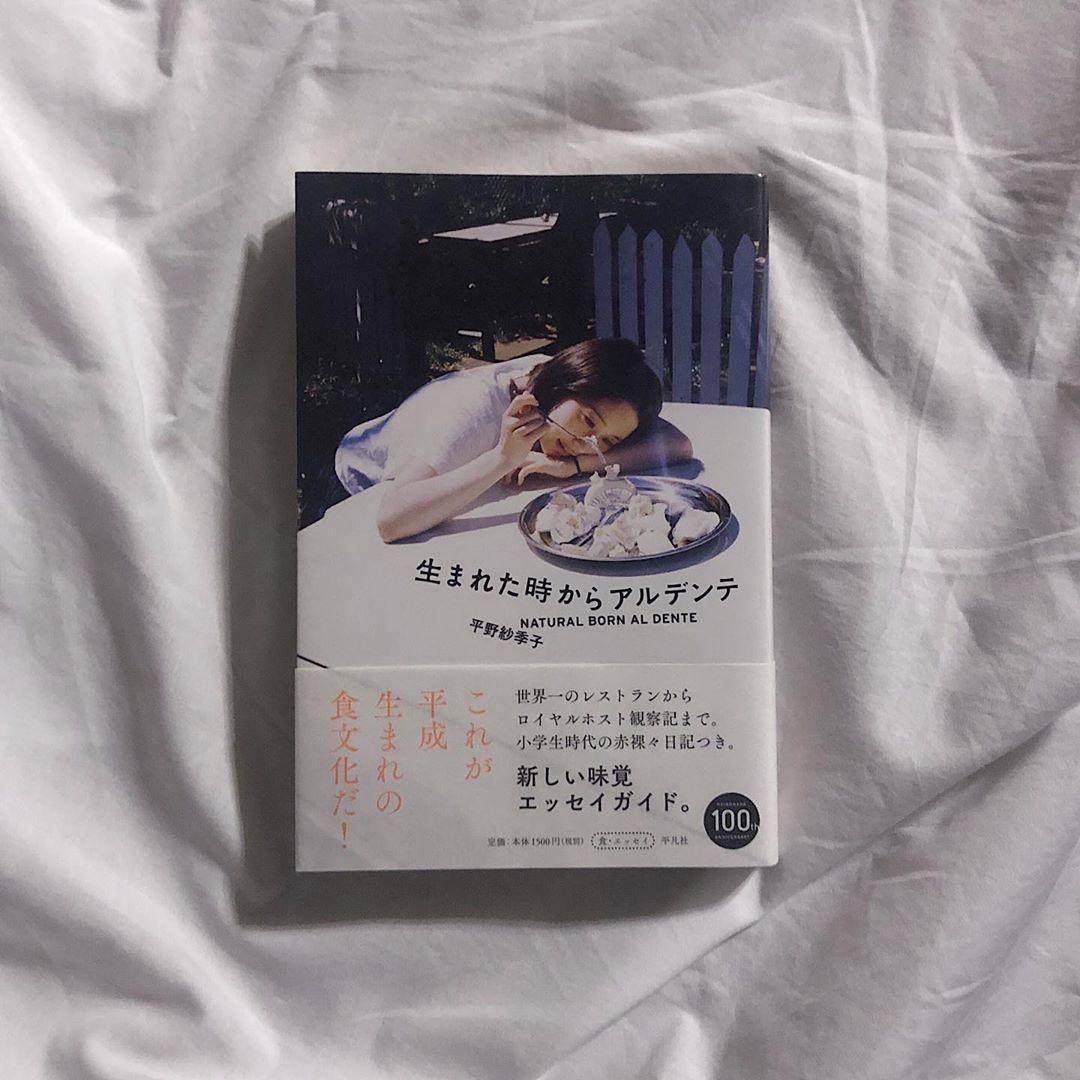 """""""美味しい""""の感性を磨ける4冊のグルメ本"""