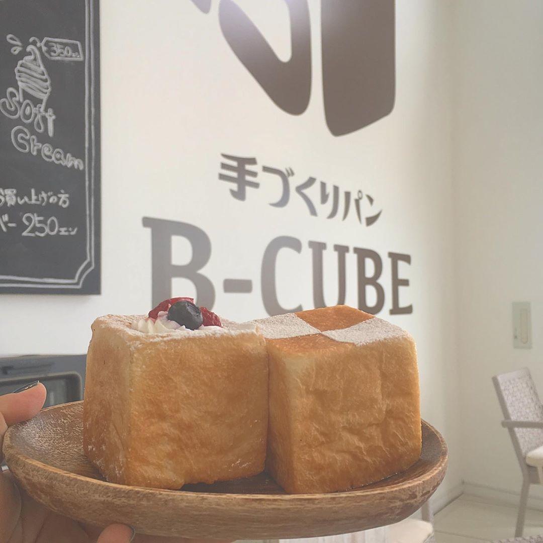 5:B-CUBE