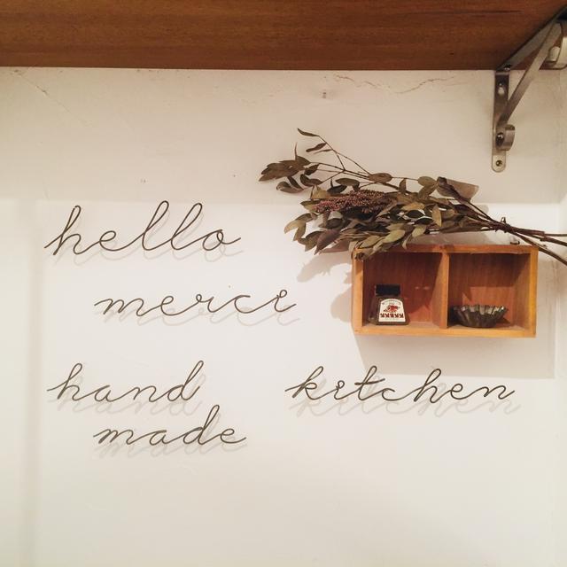 『hello,merci,handmade,kitchen』ワイヤーサイン