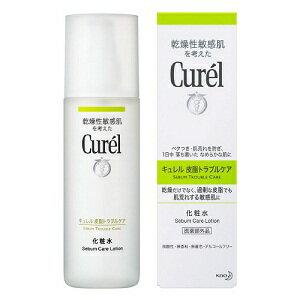 キュレル 皮脂トラブルケア 化粧水 (医薬部外品)