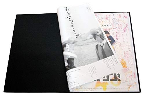 B2 ポスター ファイル 収納20枚