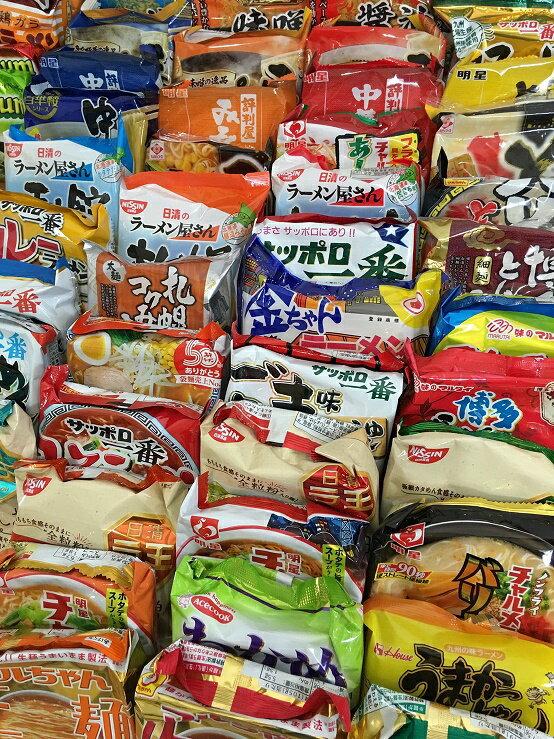 袋ラーメン12種類 詰め合わせ