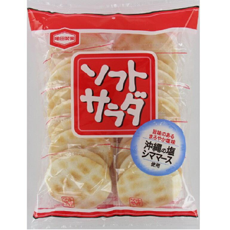 ソフトサラダ(2枚×10個包装)