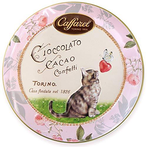 ピッコリ・アミーチ ネコ チョコレートアソート