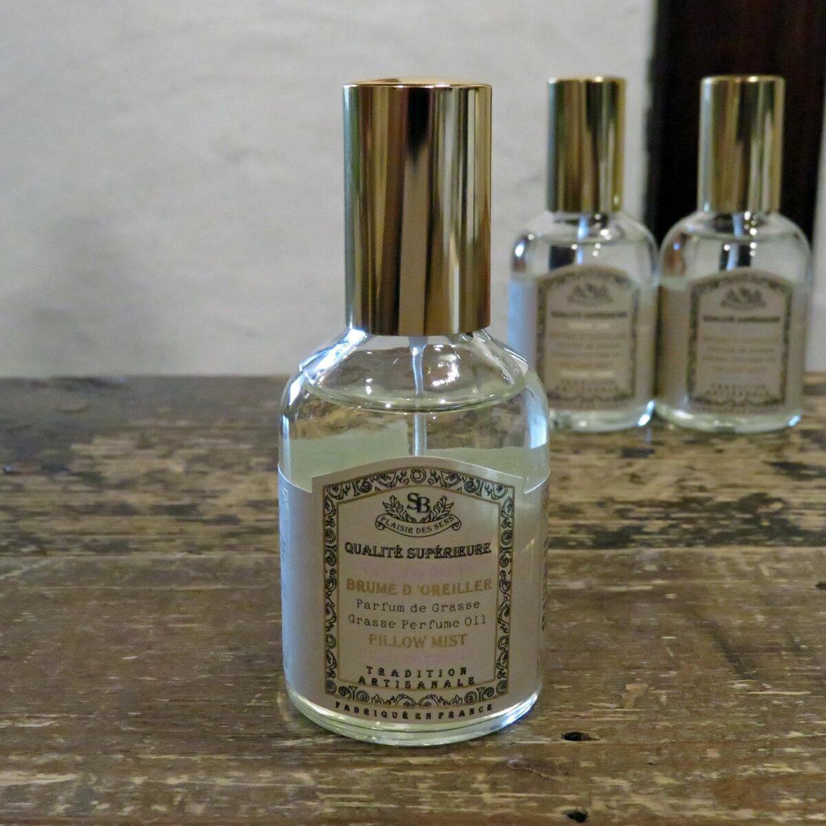 Senteur et Beaute ピローミスト リリーガーデニア