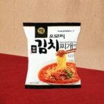 韓国インスタントラーメンのおすすめはコレ!作り方からトッピングまでソゲヘヨ〜♡