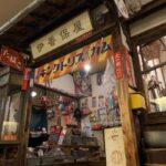 昭和レトロな雰囲気に魅せられて。『伊香保 おもちゃと人形 自動車博物館』へ行こう