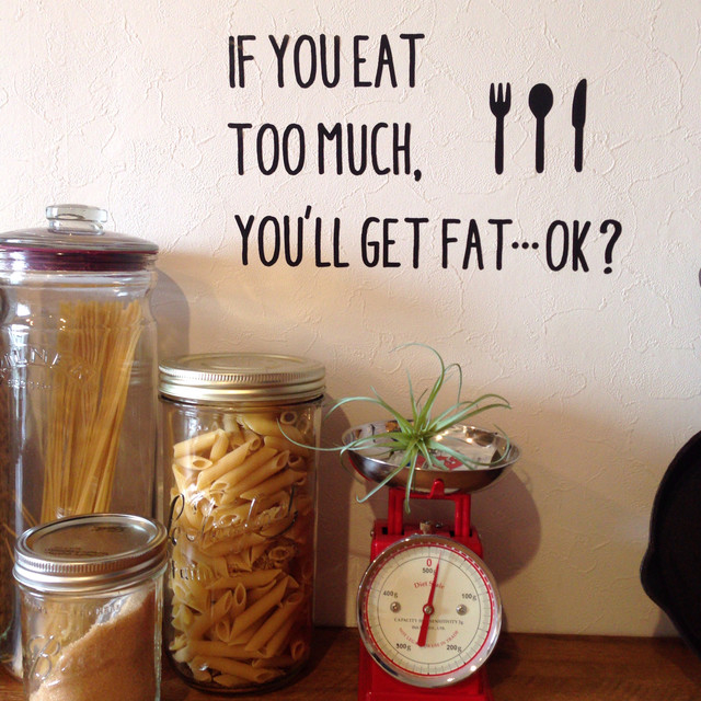 If you eat too much…