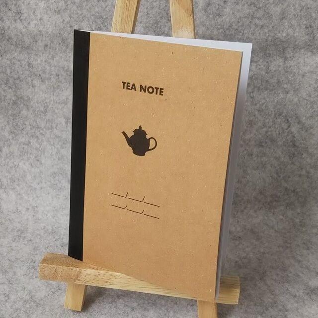 文字を書くのが好きなら→日記をつける