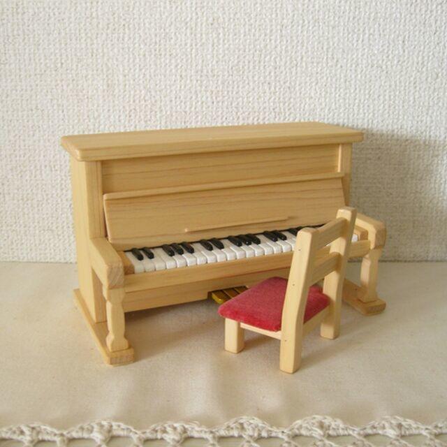 そういえばピアノ習ってたなぁ