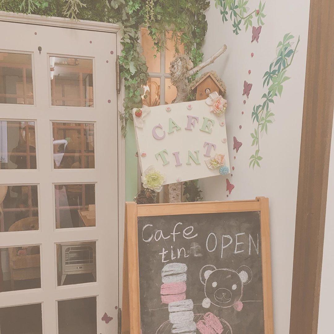 Cafe tint
