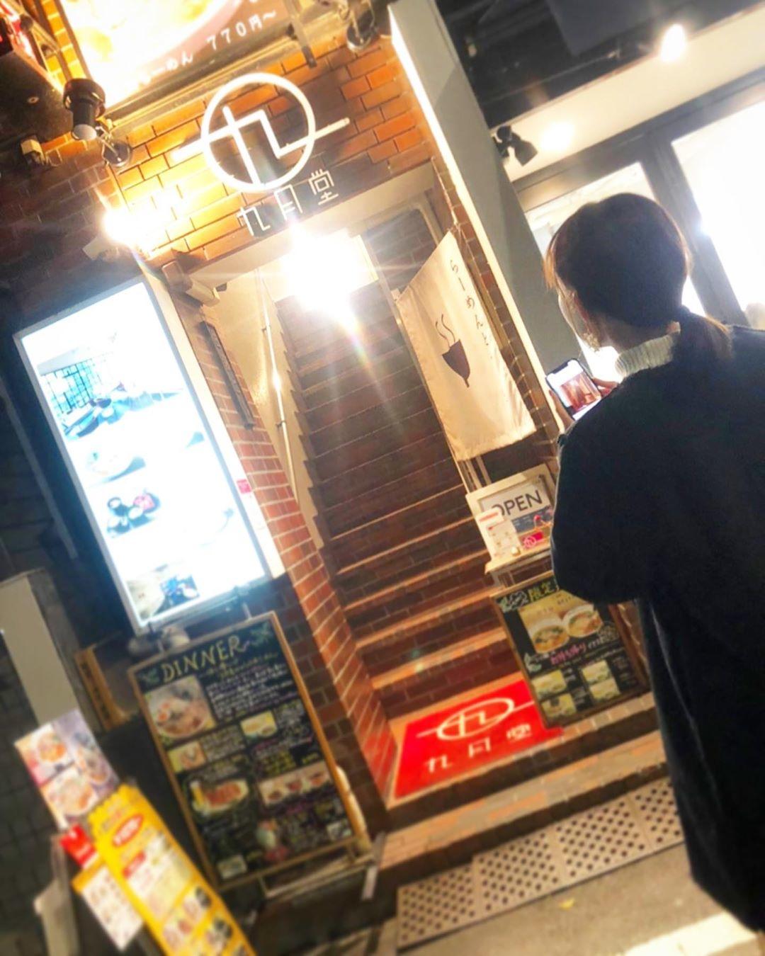 九月堂(渋谷)