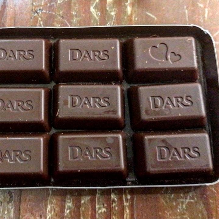 (♡)DARS
