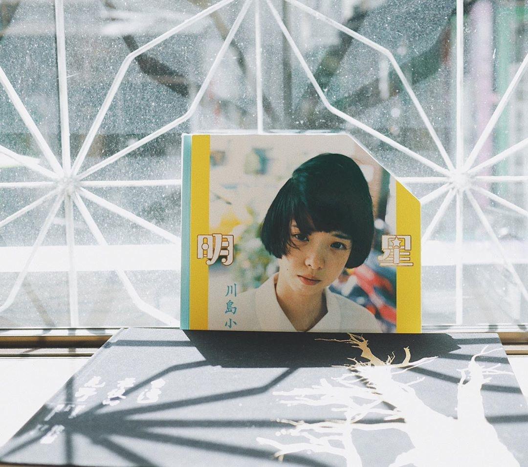 □川島小鳥さん