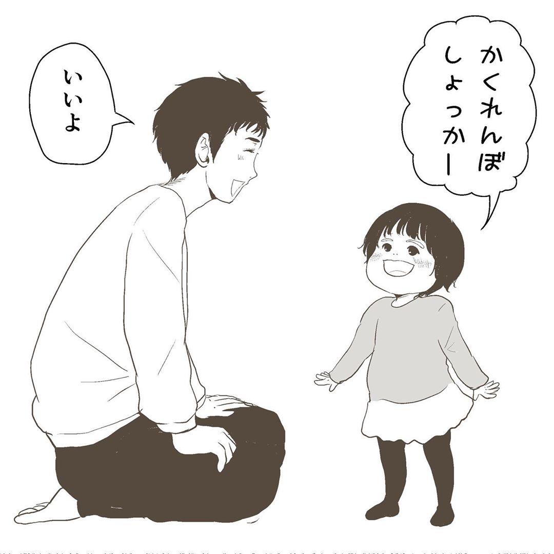 |「眠井アヒル」さん