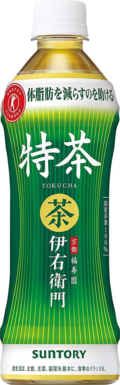 伊右衛門 特茶 500ml×24本(特定保健用食品)