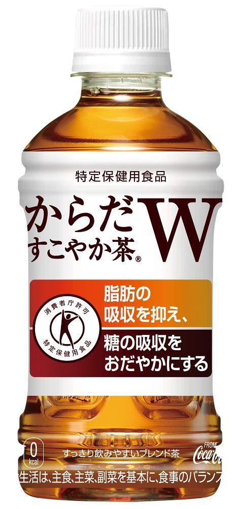 からだすこやか茶W 350mlPET×24本(特定保健用食品)