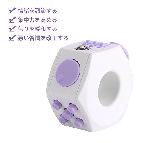 Fidget Ring Cube 指輪型