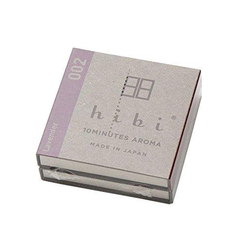 hibi レギュラーボックス 専用マット付き(ラベンダー)