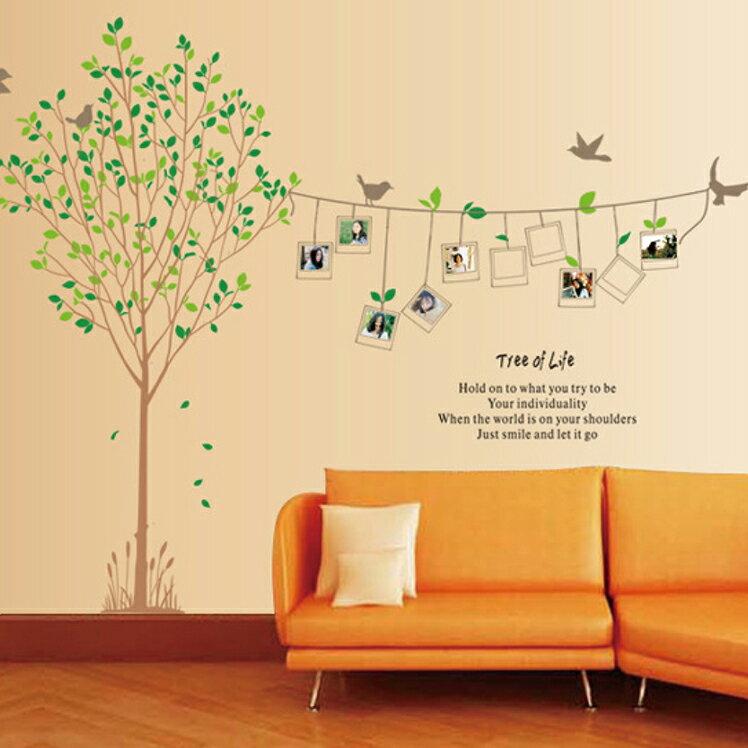 ウォールステッカー 木々と鳥