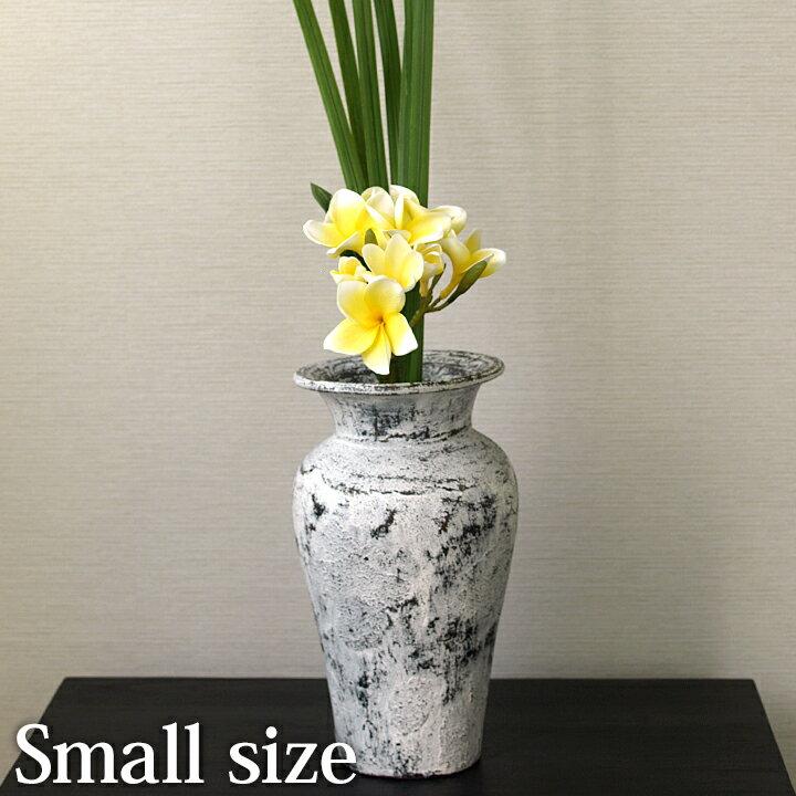 Flower Vase Antique wash