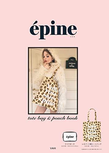 épine tote bag & pouch book (ブランドブック)