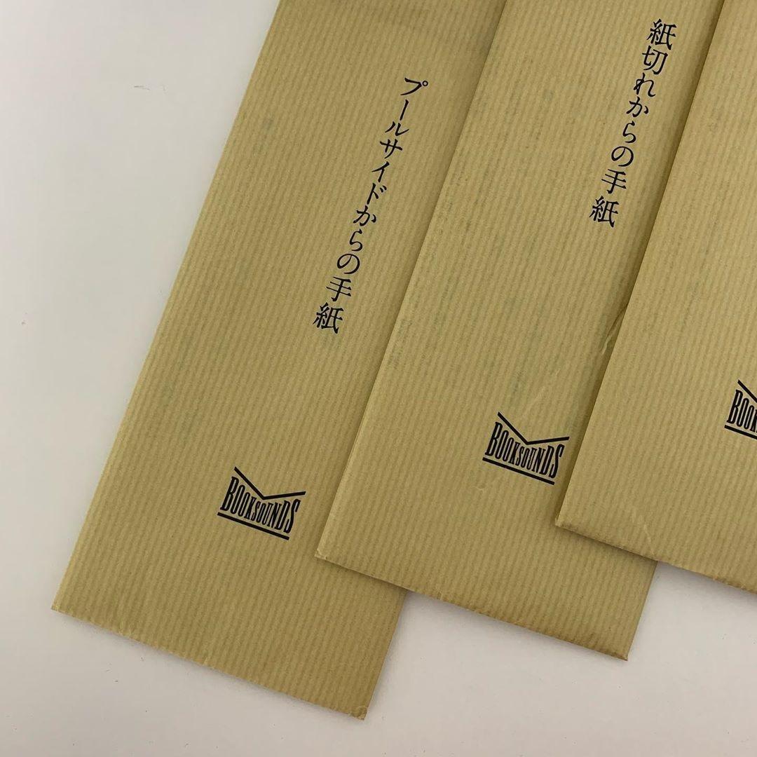 様々な差し出し人から届く、奇妙なレター。手紙小説「何者からかの手紙」とは?